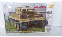 Tiger 1, сборные модели бронетехники, танков, бтт, 1:72, 1/72