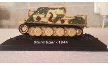 Sturmtiger, масштабные модели бронетехники, 1:72, 1/72