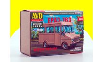 Сборная модель Фургон ЕРАЗ-763 1515AVD, сборная модель автомобиля, 1:43, 1/43, AVD Models