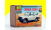 Сборная модель ЛУАЗ-1301 1503AVD, сборная модель автомобиля, scale43, AVD Models