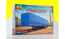 Сборная модель Полуприцеп НЕФАЗ-93341  7072AVD, сборная модель автомобиля, scale43, AVD Models, КамАЗ