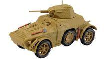 ANSALDO AB41-ITALY-1942(Schuco)1:43, масштабные модели бронетехники, scale43