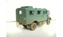 Bedford OLD Administration 1944(Corgi)1/50, масштабные модели бронетехники, scale50