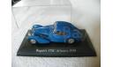 Bugatti 57SC Atlantic 1938 (Altaya)1/43, масштабная модель, scale43