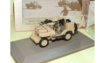 Jeep Willys SAS (ATLAS №018)1/43, масштабные модели бронетехники, 1:43