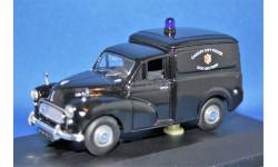 Morris Minor Van(Corgi)1/43