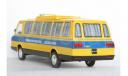 ЗиЛ-118КЛ  -'Автомобиль на службе' №13( DeAgostini)1/43, масштабная модель, scale43