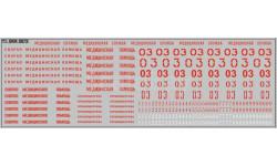 Набор декалей 0073 Надписи для медицинских автомобилей (100х140)