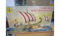 Сборная модель: Римская боевая галера 1:72 (моделист), сборные модели кораблей, флота, scale0