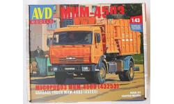 1273AVD Сборная модель мусоровоз МКМ-4503 (43253) 1:43 AVD