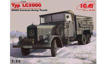 Тур LG3000, германский армейский грузовик 2МВ,1:35, ICM, миниатюры, фигуры, scale35