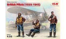 Фигуры, Пилоты ВВС Великобритании (1939-1945) 1:32 ICM, миниатюры, фигуры, scale32