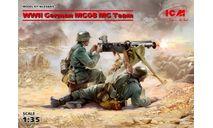 35645 Фигуры, Германский пулеметный расчет ІІ МВ ICM 1:35, миниатюры, фигуры, scale35