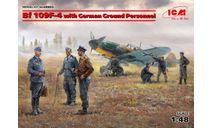 48805 Bf 109F-4 с германским наземным персоналом ICM 1:48, сборные модели авиации, scale48