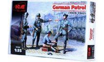 35561 Германский патруль (1939-1942 г.), фигуры ICM, миниатюры, фигуры, scale35