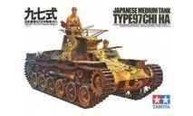 35075 Tamiya Японский средний танк Type 97 (CHI-HA) 1937г. с 2 фигурами (1:35) TAMIYA, сборные модели бронетехники, танков, бтт, scale0