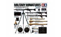 35111 Набор вооружения немецких солдат (24 вида оружия)  1/35 TAMIYA, миниатюры, фигуры, 1:35