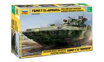 3681 Российская боевая машина 'Т-15 Армата' 1:35 ЗВЕЗДА, сборные модели бронетехники, танков, бтт, scale35
