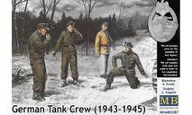 MB3507 Немецкая танковая команда (1943-1945) набор №1 Master Box 1:35, миниатюры, фигуры, scale35