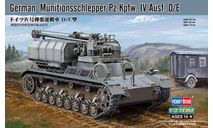 82907 German Munitionsschlepper Pz.Kpfw.IV Ausf.D/E 1:72 Hobby Boss сборная модель, сборные модели бронетехники, танков, бтт, scale72