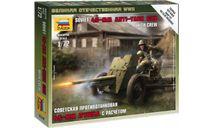 6112 Советская противотанковая 45-мм пушка с расчётом 1/72 ЗВЕЗДА, сборные модели артиллерии, scale72