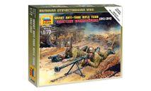6135 СОВЕТСКИЕ БРОНЕБОЙЩИКИ 1/72 ЗВЕЗДА, сборные модели артиллерии, scale72