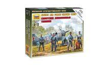 6187 Советские авиатехники 1:72 ЗВЕЗДА, миниатюры, фигуры, scale72