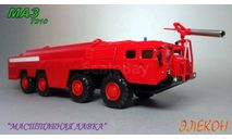 МАЗ-7310 Ураган пожарный ЭЛЕКОН, масштабная модель, scale43