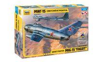 7317 Советский истребитель МИГ-15 1:72 ЗВЕЗДА, сборные модели авиации, scale72