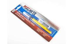 MA 0004 Нож для точного реза SX011SD Machette