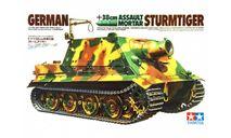 35177 TAMIYA Немецкая мортира 38 см. 'Sturmtiger' с 1 фигурой (1:35), сборные модели бронетехники, танков, бтт, scale35