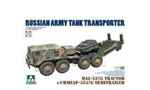 сборная модель 5004 MAZ-537G TRACTOR w/CHMZAP-5247G SEMITRRAILER 1:72 TAKOM, сборные модели бронетехники, танков, бтт, scale72