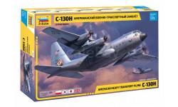 7321 Американский военно-транспортный самолет С-130н 1/72 звезда