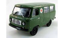 Автомобиль на Службе №27  №27 - УАЗ-450А Санитарный, масштабная модель, Автомобиль на службе, журнал от Deagostini, scale43