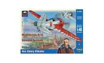 AK-48001 Истребитель И-16 тип 10 советского лётчика-аса Валерия Чкалова» ARK Models 1:48, сборные модели авиации, scale48