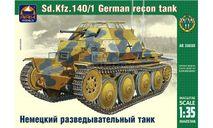 Сборная модель:  AK-35030 Немецкий разведывательный танк Sd.Kfz.140/1 1:35 ARK Models, сборные модели бронетехники, танков, бтт, scale35