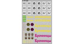 DKM0052Набор декалей Автокросс (вариант 1) (100х140)Maksiprof 1:43