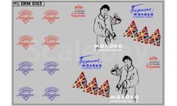 DKM0103Набор декалей Фургон 'Молоко в бумажных пакетах' для Уаз 452 (100х70)Maksiprof 1:43