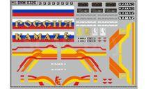 DKM0326Набор декалей КАМАЗ (полосы, надписи, логотипы), вариант 3 (100х70)Maksiprof 1:43, фототравление, декали, краски, материалы, scale43