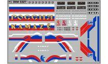 DKM0327Набор декалей КАМАЗ (полосы, надписи, логотипы), вариант 4 (100х70)Maksiprof 1:43, фототравление, декали, краски, материалы, scale43
