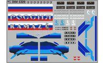 DKM0328Набор декалей КАМАЗ (полосы, надписи, логотипы), вариант 5 (100х70)Maksiprof 1:43, фототравление, декали, краски, материалы, scale43