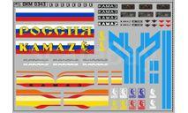 DKM0343Набор декалей КАМАЗ (полосы, надписи, логотипы), вариант 20 (100х70)Maksiprof 1:43, фототравление, декали, краски, материалы, scale43