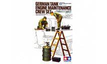 35180 Немецкие механики 2 фигуры 1:35 TAMIYA, миниатюры, фигуры, scale35
