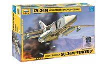 7267 Фронтовой бомбардировщик Су-24М, 1:72, ЗВЕЗДА, сборные модели авиации, scale72