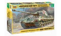 3601 королевский тигр 1/35 звезда, сборные модели бронетехники, танков, бтт, scale0