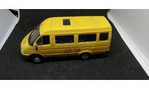 Автомобиль на Службе №26 - ГАЗ-322121 Газель Школьный автобус без упаковки, масштабная модель, Автолегенды СССР журнал от DeAgostini, scale43