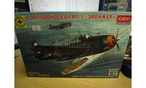 207267 самолет торпедоносец TBF-1 'Эвенжер' (1:72) МОДЕЛИСТ, сборные модели авиации, scale0