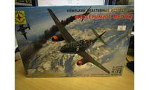 207220 Немецкий реактивный истребитель Мессершмитт Ме-262 (1:72) МОДЕЛИСТ, сборные модели авиации