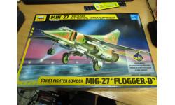 7228 МИГ-27 истребитель-бомбардировщик 1:72 ЗВЕЗДА