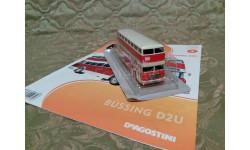 Bussing D2U Autobusy PRL-u №3 тест 1/72
